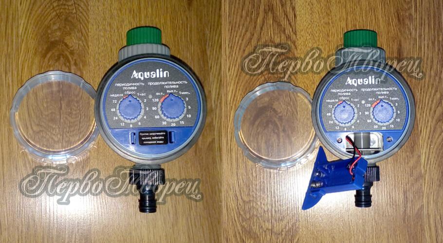 Шаровый таймер для воды